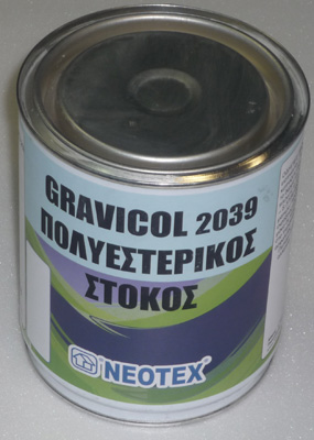 P1040010