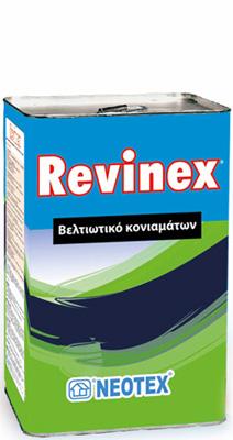 Γαλάκτωμα revinex
